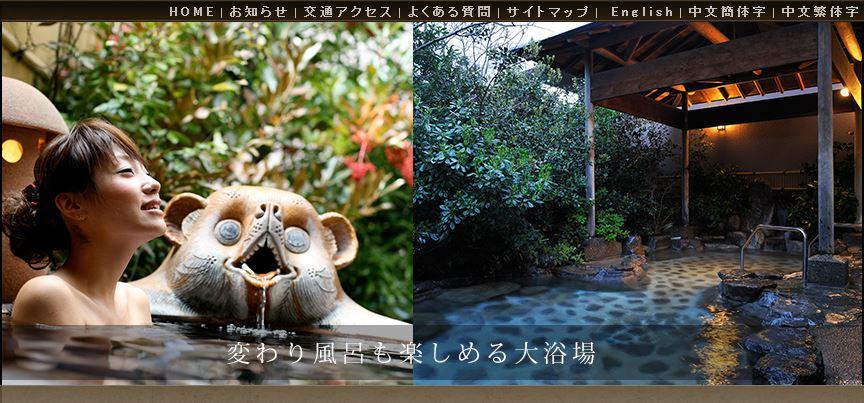 全室海が見えるスイートルームに京都で宿泊するなら【佳松苑】