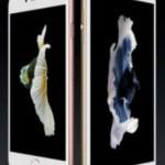 iPhon9代目のiPhone 6sいよいよ登場ですね!