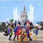 秋休みにバスツアー>東京ディズニーランドに行こう!