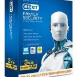 アマゾンのPCタイムセールがお得でした>ESET ファミリー セキュリティ 3年版(最新版)