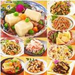 お惣菜・おかず>通販>ベルーナグルメの京の和みそうざい