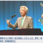 都知事候補>小泉元首相が立候補すればいいのに・・・・