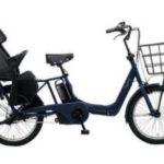 人気の電動アシスト自転車!タイプを理解して子供用の自転車を購入しました